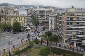 May Day Demo Salonika