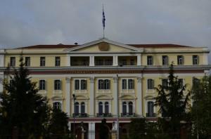 Salonika Neoclassical town prefecture hall