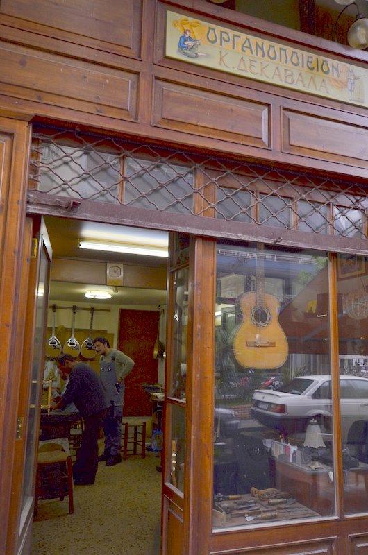 Salonika bazaar Where musical instruments are still hand made