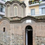 St Saviour's Thessaloniki