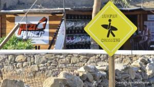 Surfer sign, Kalafatis beach