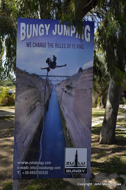 Bungee jump over Corinth Canal
