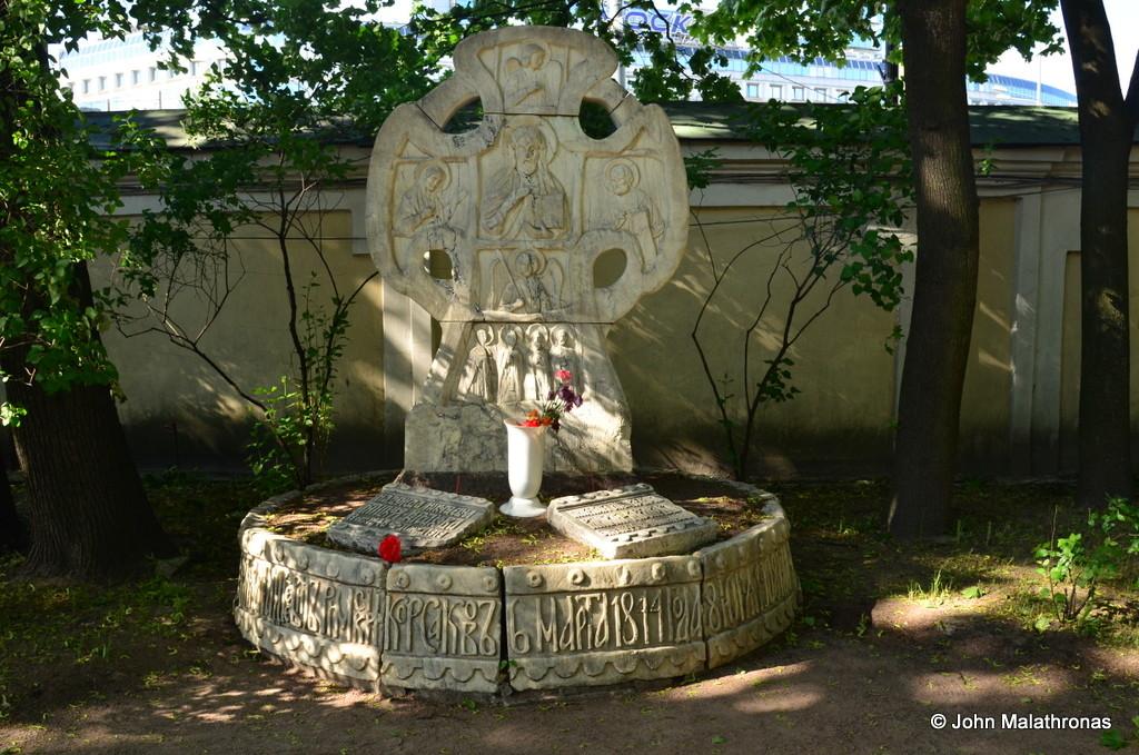 Rimsy Korsakov's grave