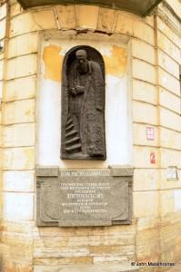 Plaque commemorating Raskolnikoff's residence