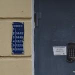 Raskolnikoff's walk : The old lady moneylender lived on the fourth floor