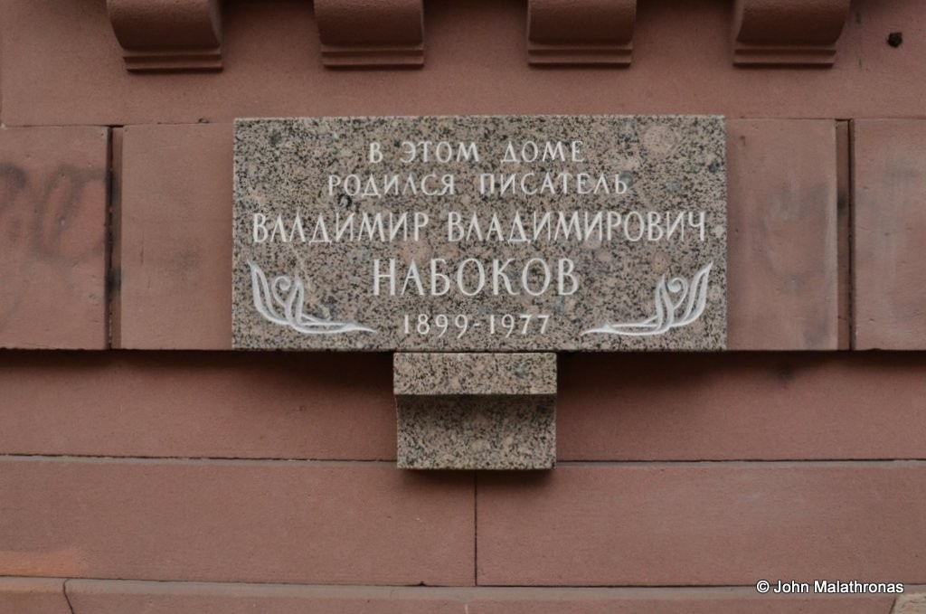 Plaque on the wall of the Nabokov museum in St Petersburg