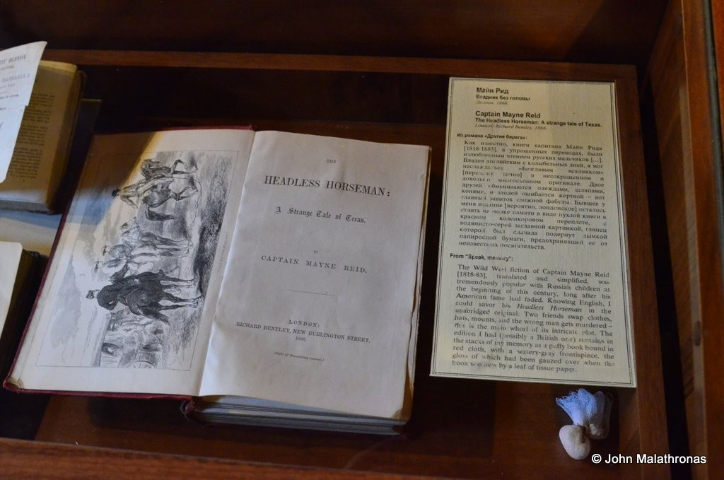 Captain Mayne Read's Headless Horseman, one of the books translated by Nabokov