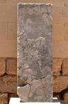 Inscription column