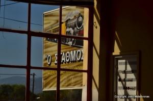Corinth station sign