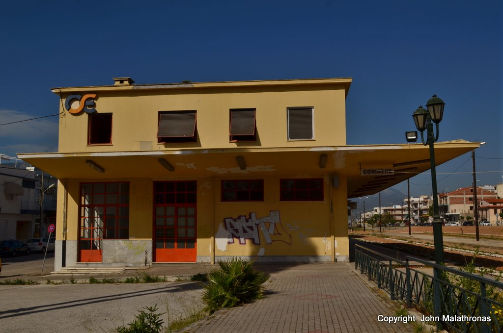 The old Corinth station