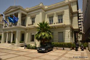 Megaron Syngrou, Athens