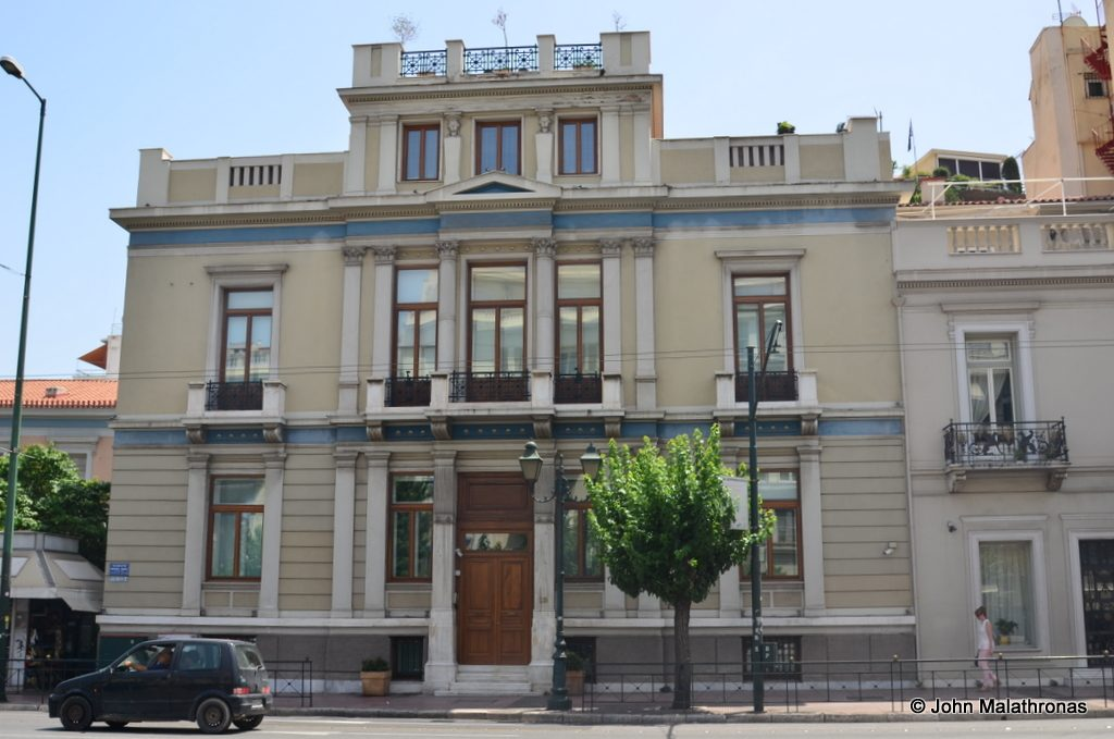 Eclectic building Vasilissis Sofias 20, Athens
