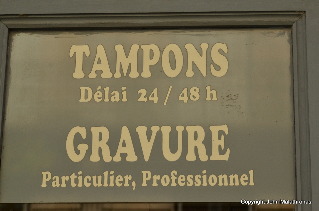 Tampons sign in Vichy