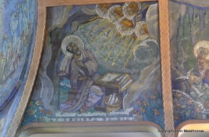 Mosaic, Notre-Dame-des-Malades: The Fear of God