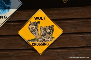 Wolf Crossing sign in France