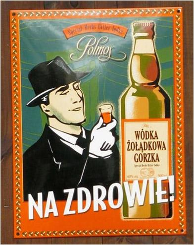 Image of a Polish Vodka poster of the Communist era