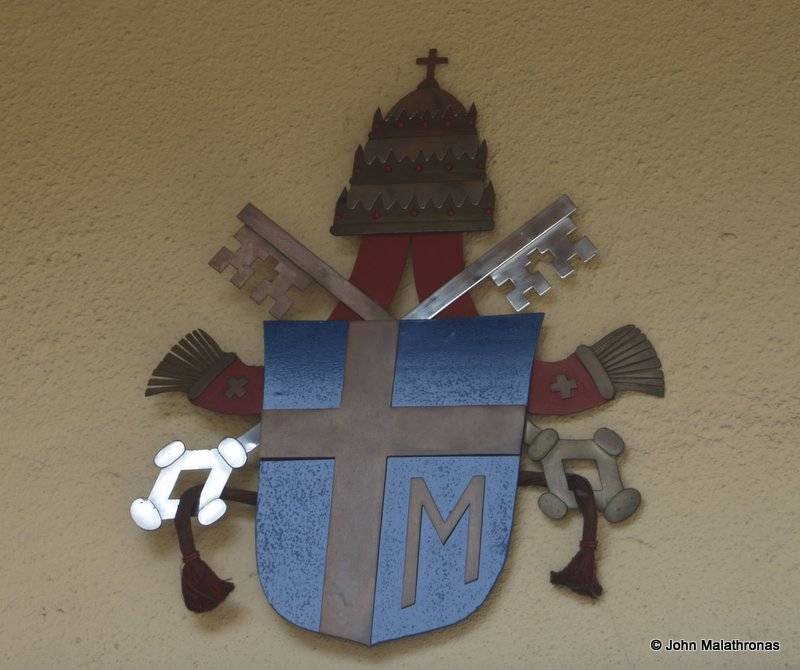 Pope John Paul II's arms