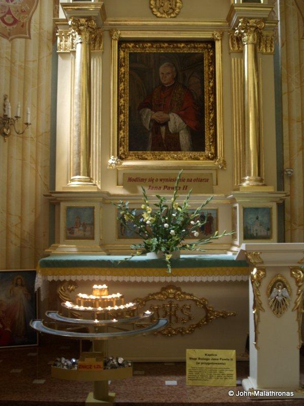 Pope John Paul II chapel