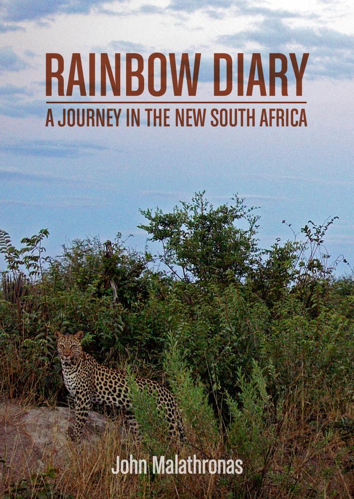 Rainbow Diary by John Malathronas cover