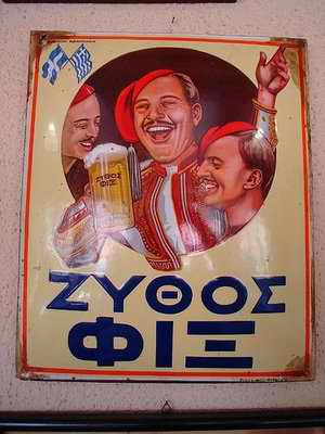 old Fix Hellas beer poster